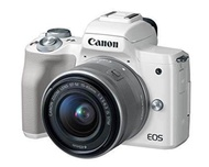 Canon EOS M50 (Black/White) with EF-M 15-45mm f/3.5-6.3 IS STM Lens Kit Set ชุดเลนส์กล้อง ( สีดำ / ขาว )