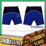 ®#KARAKAL 010209030 中性 運動緊身短褲(卡拉卡)藍/黑