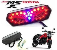 摩托車改裝 MSX125 SF 鷹眼燈光排列 整合式尾燈 一體式方向燈LED煞車燈 方向燈功能煞車燈 贈閃光繼電器
