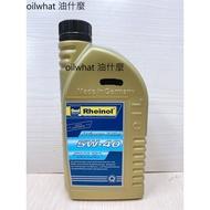 ⁂油什麼⁂ 萊茵 Swd 5w40 DXM  全合成 長效 德國 5w-40 機油