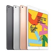 Apple iPad Wi-Fi 32GB 10.2吋 平板(2019新款)