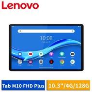 (福利品) Lenovo 聯想 Tab M10 FHD Plus TB-X606F 10.3吋 4G/128G 平板電腦
