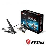 MSI 微星HERALD-AX 無線藍芽網卡(Intel AX200NGW WIFI 6 )