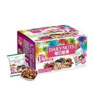 《盛香珍》每日堅果禮盒700g(28小包入)