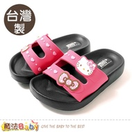 【魔法Baby】女童鞋 台灣製Hello kitty正版輕量美型拖鞋(sk0945)