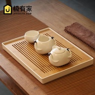 日式功夫茶盤家用茶具實木茶臺竹制迷你茶海儲水簡約茶盤竹小托盤ATF【極有家】