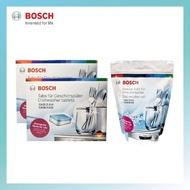 【BOSCH 博世】洗碗機清潔劑簡化套餐(洗碗錠2盒+軟化鹽1包)