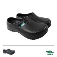 【母子鱷魚】柔軟輕巧廚師鞋