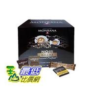 [COSCO代購] W124363 Monbana 迦納黑巧克力四重奏 715公克