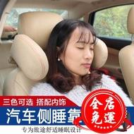 側睡枕枕側靠枕汽車枕頭護頸枕四季車用枕頭側睡枕靠創意通用改裝 YXS