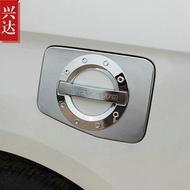 適用于15-17款鈴木啟悅電鍍油箱蓋貼改裝飾配件新品車貼 汽車用品