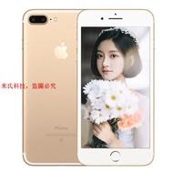 【二手8成新】Apple iPhone 7 Plus 蘋果7Plus 二手7p 蘋果手機 金色 128GB 全網通4G