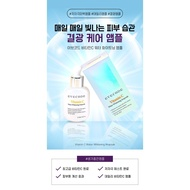 EveCode Vitamin X Water Whitening Ampoule / Vibrant ampoule / Made in Korea