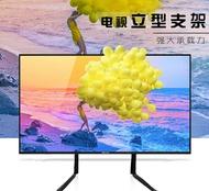 現貨三星普東芝TCL索尼LG液晶電視通用底座桌面腳架台式座架32-75寸