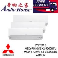 MITSUBISHI SYSTEM 3 INVTERTER MSXY-FN10VE X2 9000BTU+ MSXY-FN24VE X1 24000BTU AIRCON