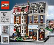 (全新未拆)樂高 LEGO 10218 寵物店 10211 10232 10243 10251 10255 10264