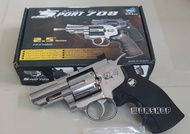 ปืนบีบีกันลูกโม่ WinGun 708 ขนาดลำกล้อง 2.5 สีเงิน แถมฟรี อุปกรณ์พร้อมเล่น เก็บเงินปลายทางได้ สินค้ามือ1 ตามภาพ