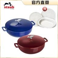 【法國Staub】琺瑯鑄鐵鍋-燉炒多用魚鍋28cm+餐盤3件組