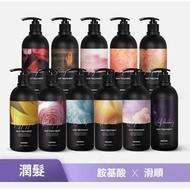🔥韓國BANANAL胺基酸香氛調理潤髮乳🔥預購4-7天‼️