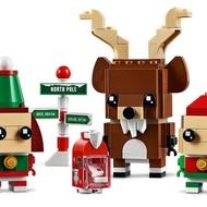 【現貨免運】【正品行貨】樂高方頭仔大頭仔40353馴鹿與圣誕精靈人仔人偶擺件