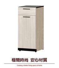 【綠家居】安娜蘇 現代1.3尺單門單抽鞋櫃/玄關櫃
