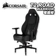 [王者啟航] CORSAIR 海盜船 T2 ROAD WARRIOR 電競椅 黑/黑 到府安裝 CF-9010006-WW