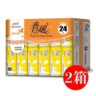 【春風】超細柔抽取式衛生紙110抽*24包*3串/箱*2箱