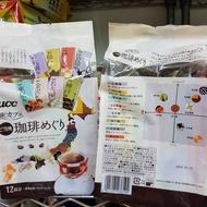 【日本進口】UCC~滴漏式/濾泡式/掛耳式咖啡包~日本咖啡館 $250 / 12包入