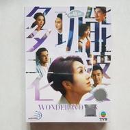 Hong Kong TVB Drama DVD Wonder Women 多功能老婆
