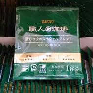 (現貨-單包拆售)Costco好市多 日本UCC職人精選綜合 濾掛咖啡 職人咖啡 沖泡式咖啡包 黑咖啡