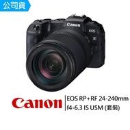 【Canon】EOS RP + RF 24-240mm f4-6.3 IS USM 輕巧全片幅 旅攝組合 全片幅 無反相機 數位相機(公司貨)