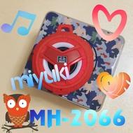 🔥🔥💯🎊🎉美好金冠MH-2066💯🔥🎈限量迷彩盒💯小海螺🔥K88🔥登山必備👍F8
