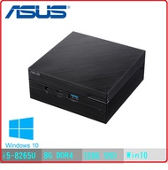 【2019.10 MINI新品】ASUS 華碩 Mini PC PN61-B5008ZV 迷你商用電腦附背掛架 i5-8265U/8G/128G/Win10Pro/usb KB+Mouse/3Y