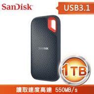 Sandisk E60 1TB Extreme Portable SSD 外接式固態硬碟