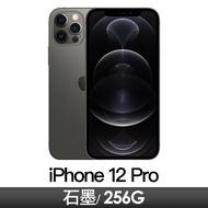 Apple iPhone 12 Pro 256GB 石墨色 MGMP3TA/A