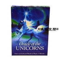 【台灣現貨】神諭卡 unicorn orcale cards 獨角獸神諭卡