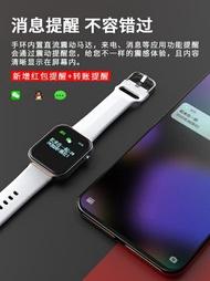 多功能智慧手錶男女運動手環監測儀防水計步器oppo5vivo4蘋果通用黑 7月特賣 LX