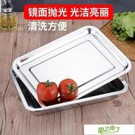 托盤 304不銹鋼盤子長方形商用托盤燒家用餐盤蒸飯盤深方盤烤魚盤