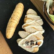限時買2送1☆蒸魚卵☆福氣魚卵 頂級爆漿魚蛋 年菜宴客必備 【陸霸王】