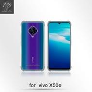 【Metal-Slim】Vivo X50e 5G(強化軍規防摔抗震手機殼)