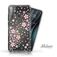【Meteor】HTC Desire 20 Pro 奧地利彩鑽空壓防摔手機殼(櫻花)
