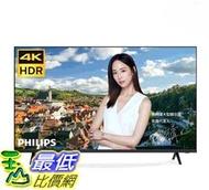 [COSCO代購] W126303 Philips 43吋 4K 智慧連網顯示器含視訊盒 43PUH6034