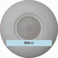 AC110V紅外線感應開關 (吸頂式),可調光,可調時,自動感應,紅外線人體感應器,自動開關