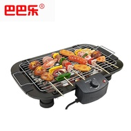 Portable electric oven, household smokeless barbecue, electric grill, outdoor courtyard electric oven