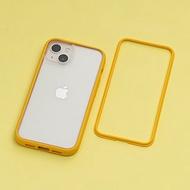 Mod NX邊框背蓋兩用手機殼-黃色/for iPhone 11 系列