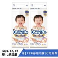 滿意寶寶 極上の呵護 紙尿褲 (M /L /XL) 4包箱購 (紙尿褲/尿布/日本白金) [蝦幣10%回饋]