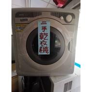 榕大電器-二手 三洋 7.5公斤 烘衣機 乾衣機