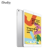 Special Set : Apple iPad 10.2-inch Wi-Fi (iPad 7th Gen 2019) 128GB Silver พร้อมเคส [iStudio by UFicon]