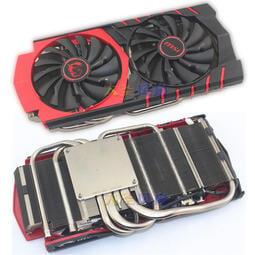 現貨下殺&好康雙重送微星GeForce GTX970 980 980Ti GAMING 58mm孔距4熱管顯卡散熱器