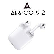 【頂級改名款】AirPods 2藍牙耳機 送套子 AirPoops2 無線充電 保證市面最頂級1比1版本 質量差我吃下去